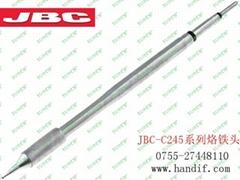 原裝西班牙JBC-C245001烙鐵頭