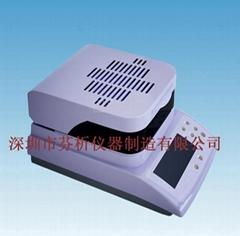 紅外線水分測定儀