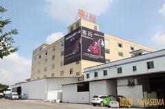 佛山市賽瑪電子科技有限公司