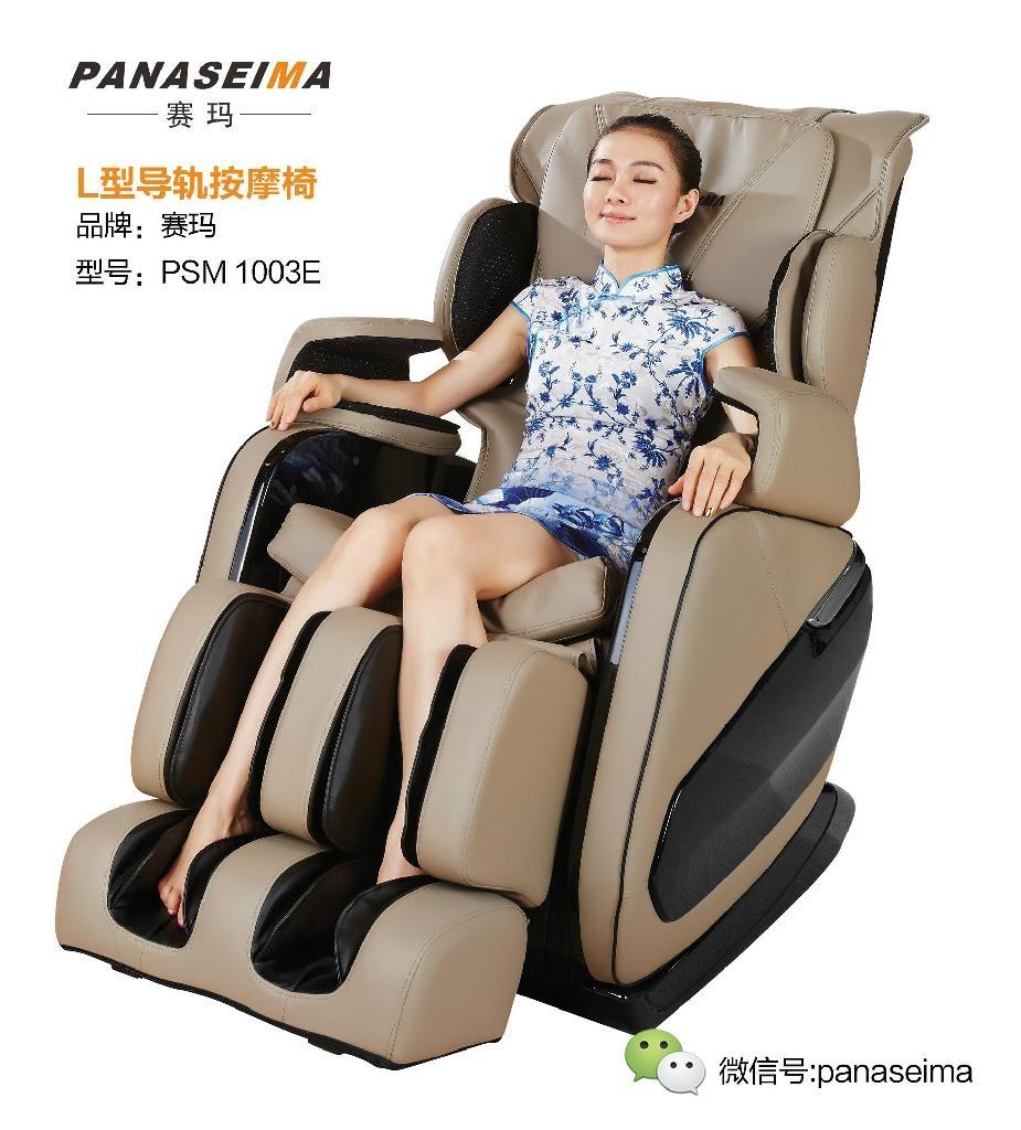 L型導軌按摩椅 2
