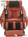 零重力太空按摩椅 2
