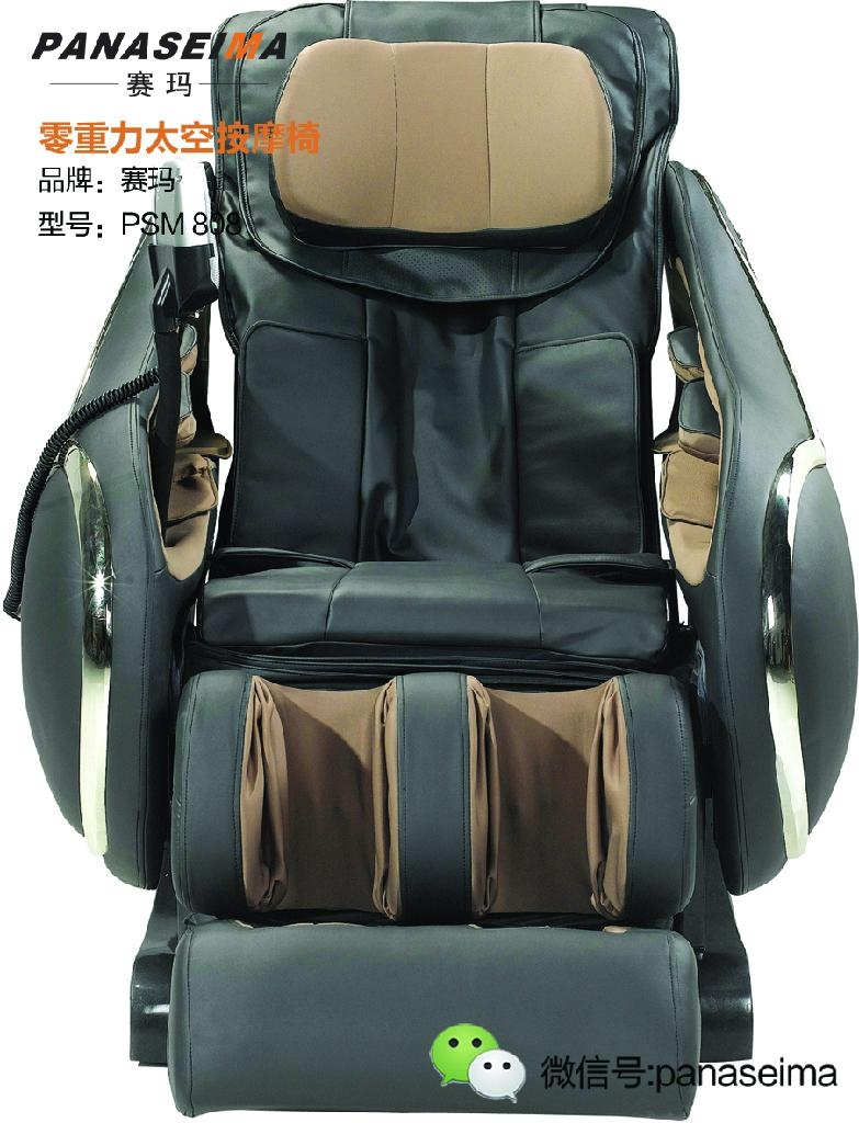 零重力太空按摩椅 4