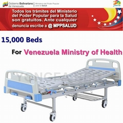 YFC261L Manual Hospital Bed Electric Bed