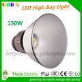 Top Quality High Bright 20W 45/90/120