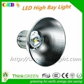 High Efficiency 100W  LED High Bay Light 1