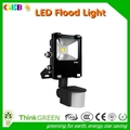 High Lumens PIR Motion Sensor Flood