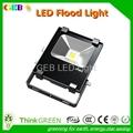 Best Price 50W LED Flood Light IP65 120lm/W Reflector LED Lamp 1