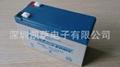 美國原裝鉛酸電池Power-Sonic PS-1270F2 2