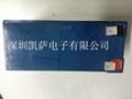 美國原裝鉛酸電池Power-Sonic PS-1270F2 4