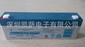 Power-Sonic PS-1220鉛酸電池 全新正品 3