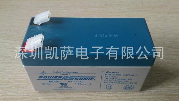 原廠直供Power-Sonic PS-1212免維護鉛酸電池 1