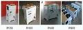 贵金属电解回收机 1