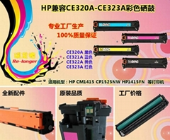 compatible toner cartridge for HP Color printers
