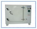 FA Customize Industrial Electric Drying