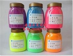 油墨荧光粉