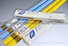 CM-9CB焊条上海供货商
