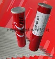 E7010赫伯特管道焊条上海销售