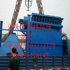 柳州DMC-96布袋除塵器