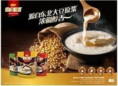 金龙鱼豆浆
