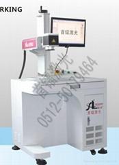 SL-F10光纖激光標記系統