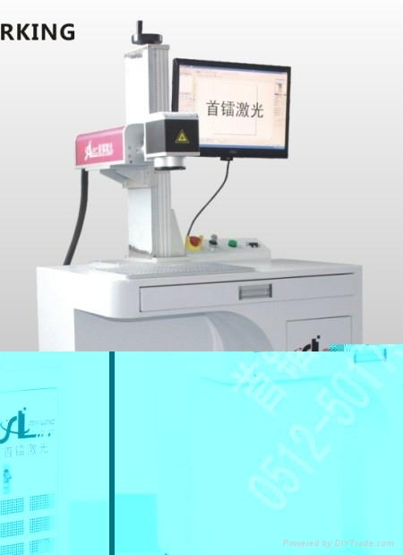 SL-F10光纤激光标记系统 2