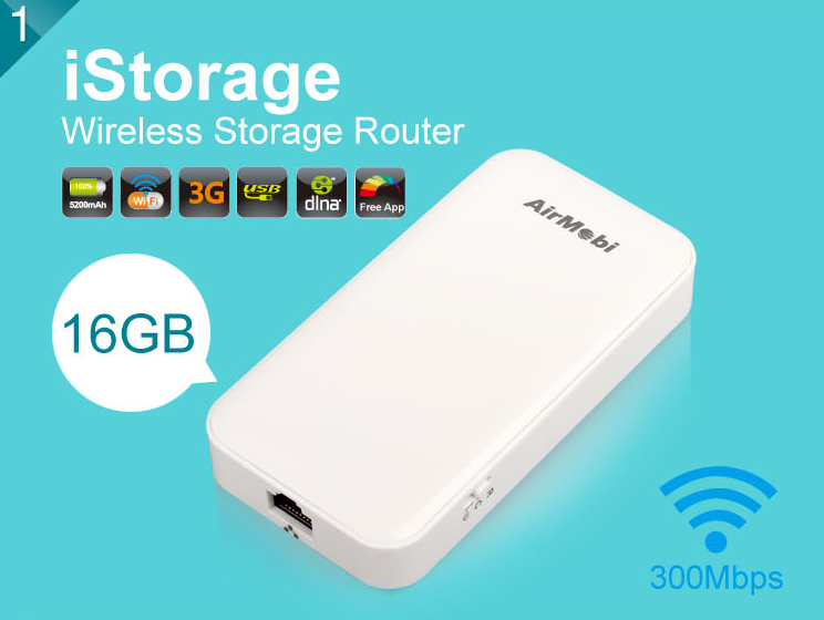 150mbps Wireless storage router 1