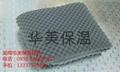 海南华美橡塑保温材料 1