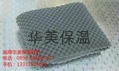 海南華美橡塑保溫材料