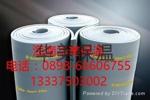 海南华美橡塑保温材料 2
