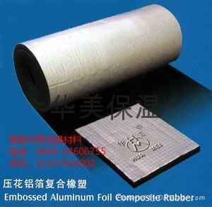 海南华美橡塑保温材料 4