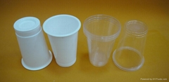 Disposable Tableware Cup