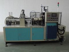The best paper cup machine in china