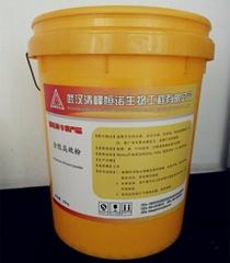 清峰恒诺高效增白粉20kg/桶