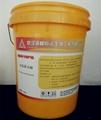 清峰恒诺全能强力粉20kg/桶