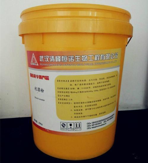 清峰恒诺彩漂粉20kg/桶  1