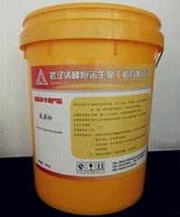 清峰恒诺氯漂粉20kg/桶