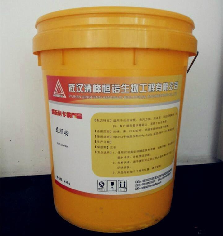 清峰恒诺柔顺剂20kg/桶  1