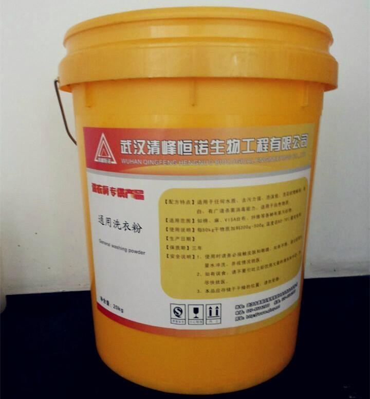 武汉清峰恒诺通用洗衣粉20kg/桶 1