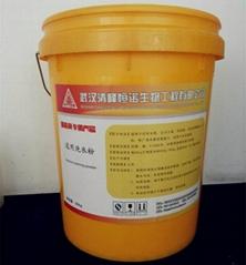 武汉清峰恒诺通用洗衣粉20kg/桶