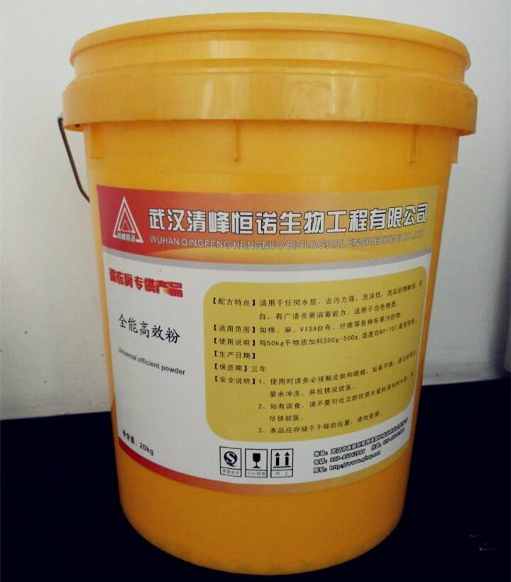清峰恒诺全能高效粉20kg/桶 1