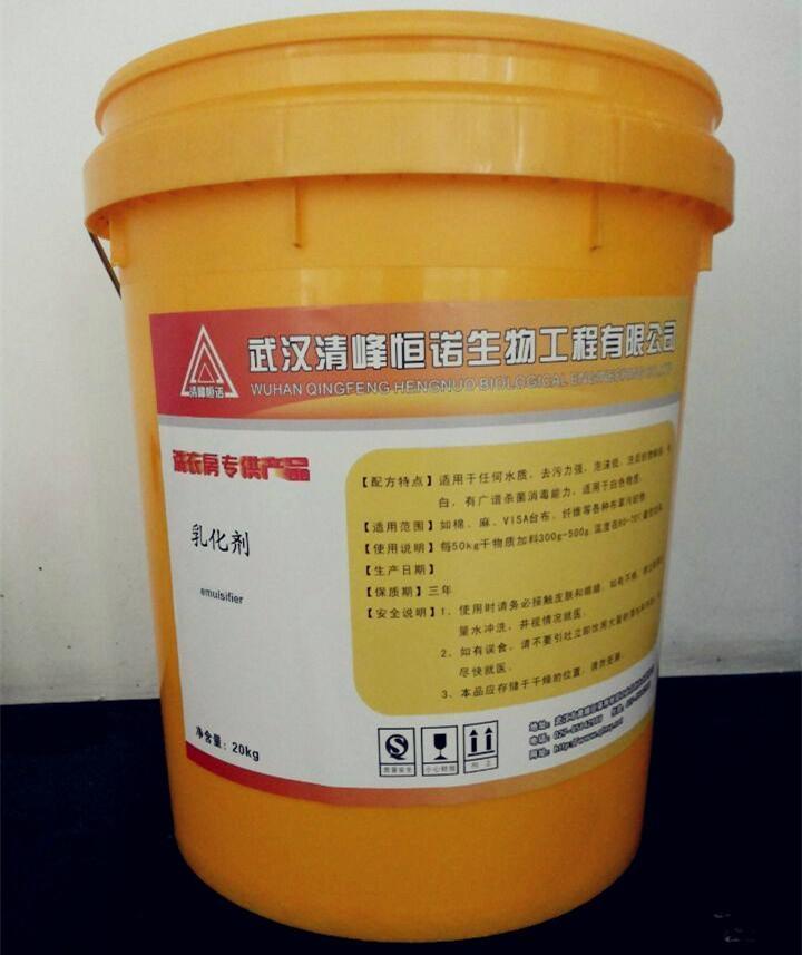清峰恒诺乳化剂20klg/桶  1