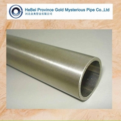 automotive part tube seamless steel pipe ts16949 certificated