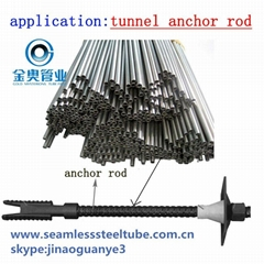 Tube for Tunnel Anchor R