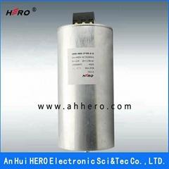 AC filter capacitor