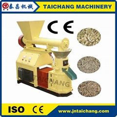 CE 100 kg/hour biomass small pellet mill