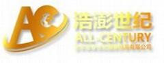 Beijing Haopeng Century International Trade Co., Ltd
