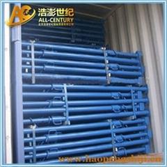 scaffolding shoring props