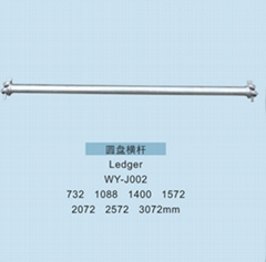 hot sale ga  anized steel ringlock scaffolding