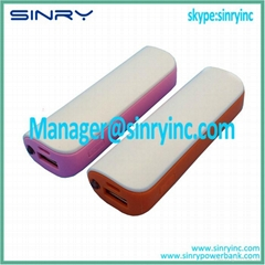 2600mAh Small Power Bank with Flashlight PB11