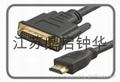 超高流动性TPE电脑接插件用注塑级TPE  2